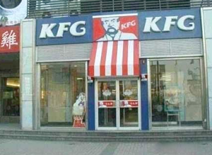 KFGChicken